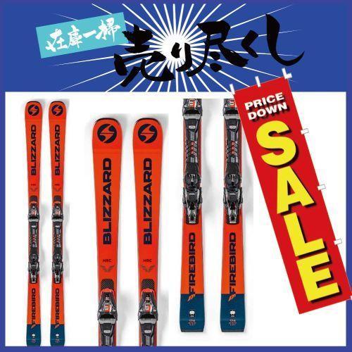 海外並行輸入正規品 BLIZZARD ブリザード 19-20 スキー 2020 FIREBIRD HRC ファイアーバード HRC (金具付き) スキー板 オールラウンド:, サカイグン 5b8e4d31