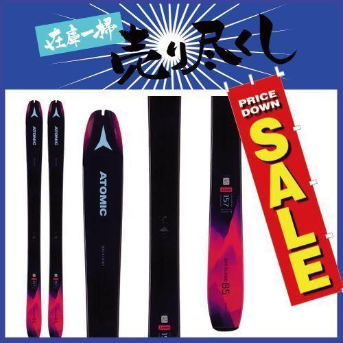 新しいコレクション ATOMIC アトミック 19-20 スキー 2020 BACKLAND WMN 85 バックランド WMN 85 (板のみ) スキー板 オールマウンテン (onecolor):, 施主のミカタ 0a89cd8c