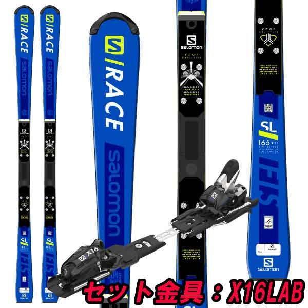 SALOMON サロモン 19-20 スキー 2020 S/RACE FIS SL (金具付き) スキー板 SL レーシング (onecolor):