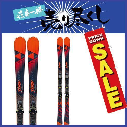 【海外 正規品】 FISCHER フィッシャー 19-20 スキー 2020 RC4 THE CURV DTX RACETRACK (金具付き) スキー板 デモ オールラウンド:, 紀州和歌山てんこもり 90d465c8