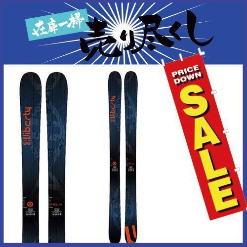 Libarty リバティ 19-20 スキー 2020 HELIX 98 ヒリックス 98 (板のみ) スキー板 パウダー ロッカー: