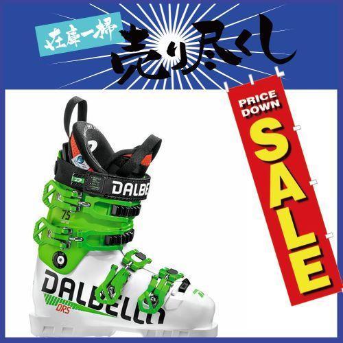 出産祝い DALBELLO ダルベロ 19-20 スキーブーツ 2020 DRS 75 レーシング 基礎 ジュニア:, HEALTY e233034e