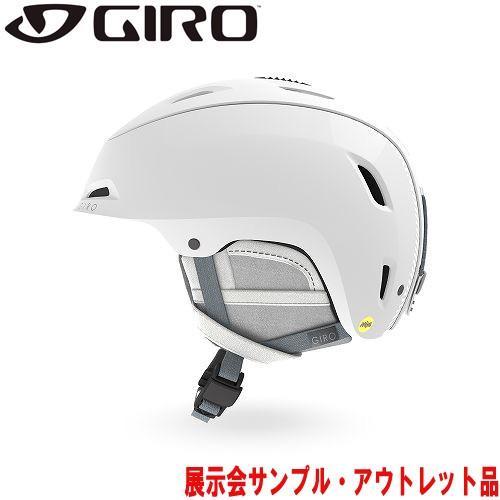 GIRO ジロー 19-20 ヘルメット (アウトレット) 2020 STELLAR MIPS Pearl 白い ステラミップス スキーヘルメット レディース MIPS カスタムフィット: