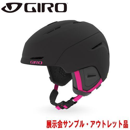 GIRO ジロー 19-20 ヘルメット (アウトレット) 2020 AVERA MIPS AF Matte 黒/Bright ピンク アベラミップス レディース アジアンフィット:
