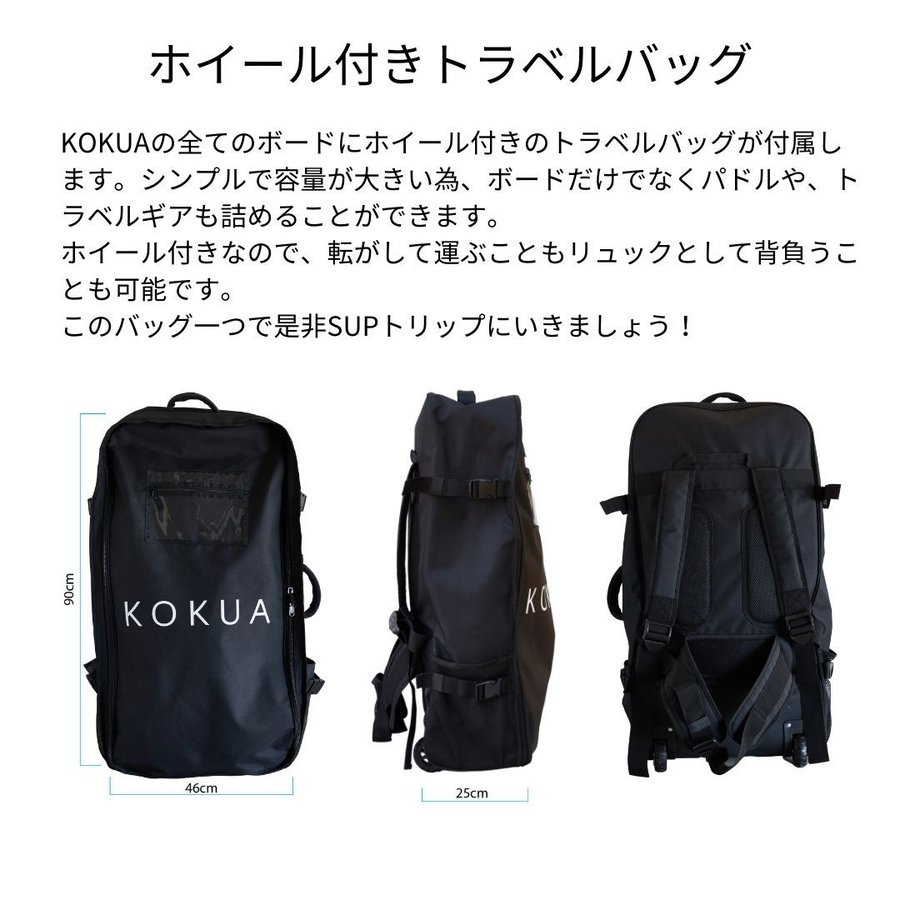KOKUA FLOAT SUP サップ スタンドアップパドル インフレータブル 10'6ft×31inch 釣り 2人乗り 初心者オススメ|paddler|05