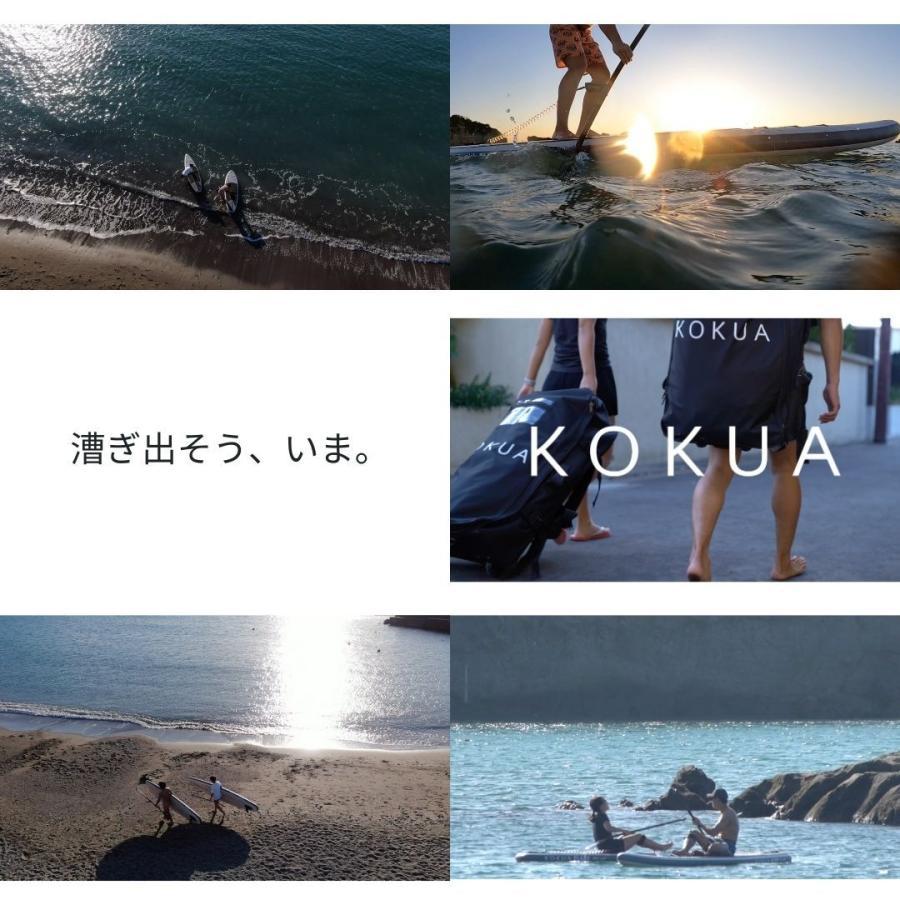 KOKUA FLOAT SUP サップ スタンドアップパドル インフレータブル 10'6ft×31inch 釣り 2人乗り 初心者オススメ|paddler|09