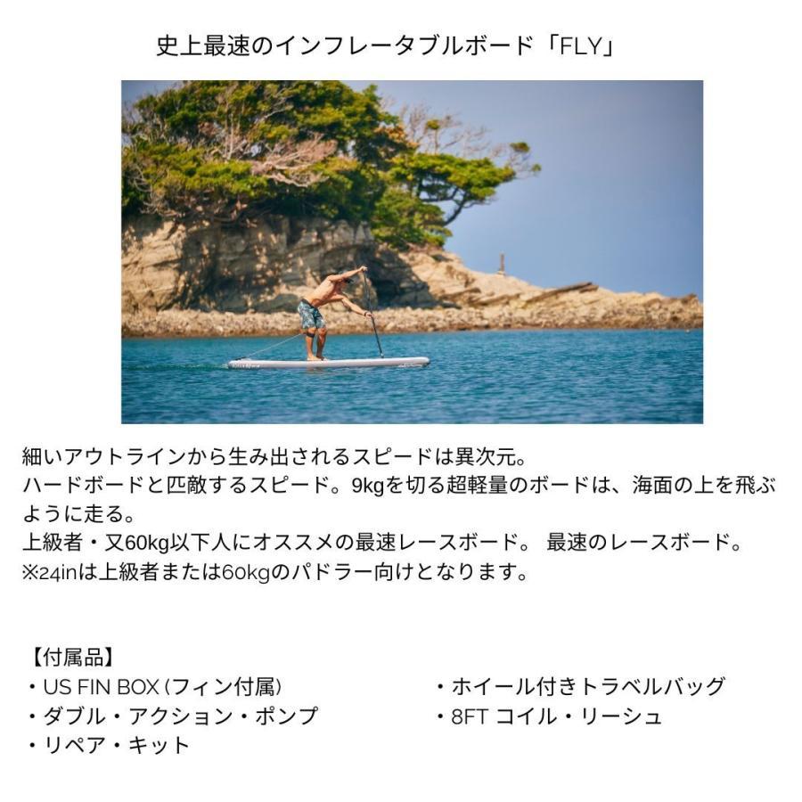 KOKUA FLY SUP スタンドアップパドル サップ インフレータブル 14ftx24inch|paddler|02