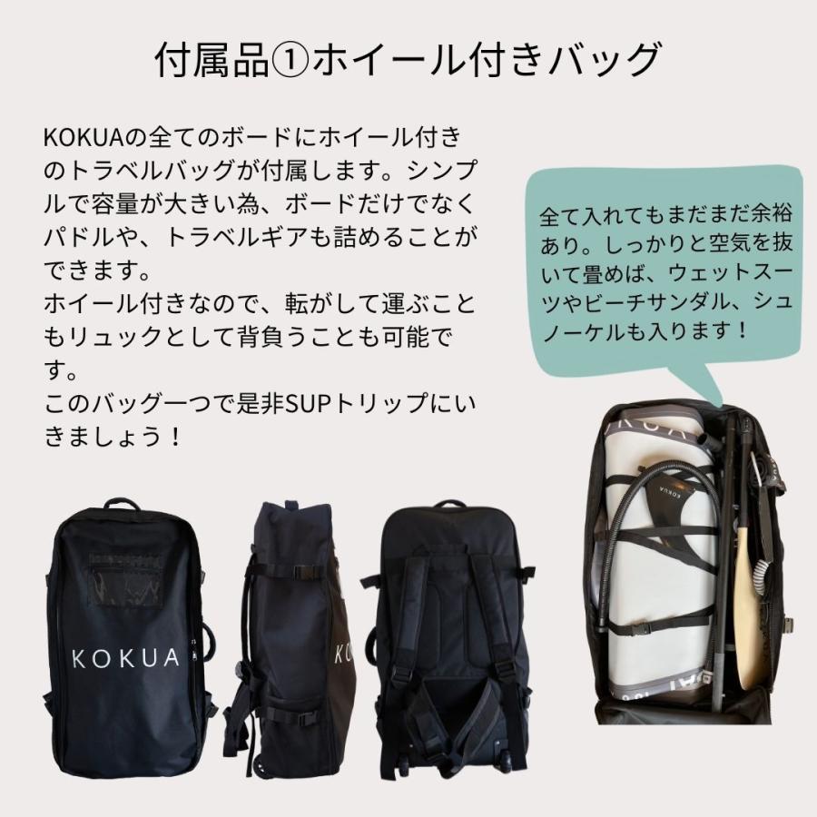KOKUA FLY SUP スタンドアップパドル サップ インフレータブル 14ftx24inch|paddler|03