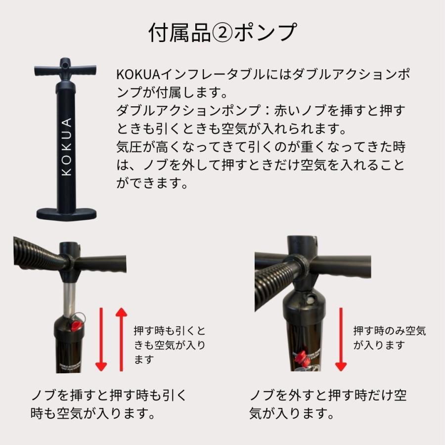 KOKUA FLY SUP スタンドアップパドル サップ インフレータブル 14ftx24inch|paddler|04