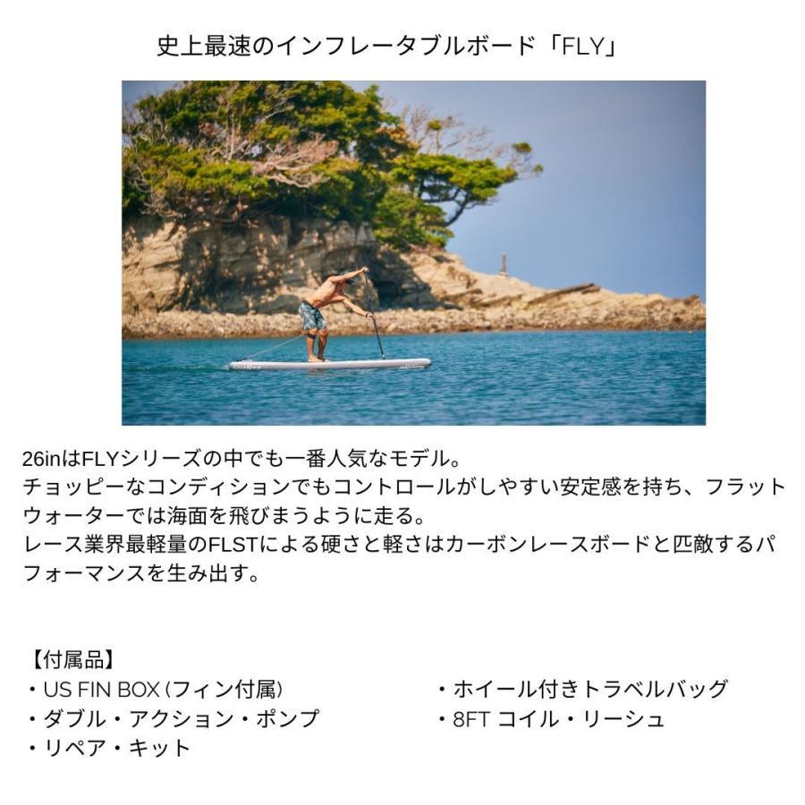 KOKUA FLY SUP スタンドアップパドル サップ インフレータブル 14ftx26inch|paddler|02