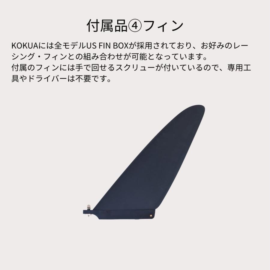 KOKUA FLY SUP スタンドアップパドル サップ インフレータブル 14ftx26inch|paddler|06