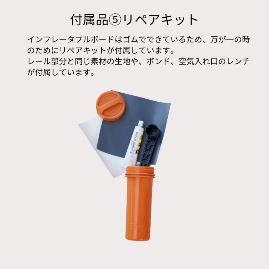 KOKUA FLY SUP スタンドアップパドル サップ インフレータブル 14ftx26inch|paddler|07