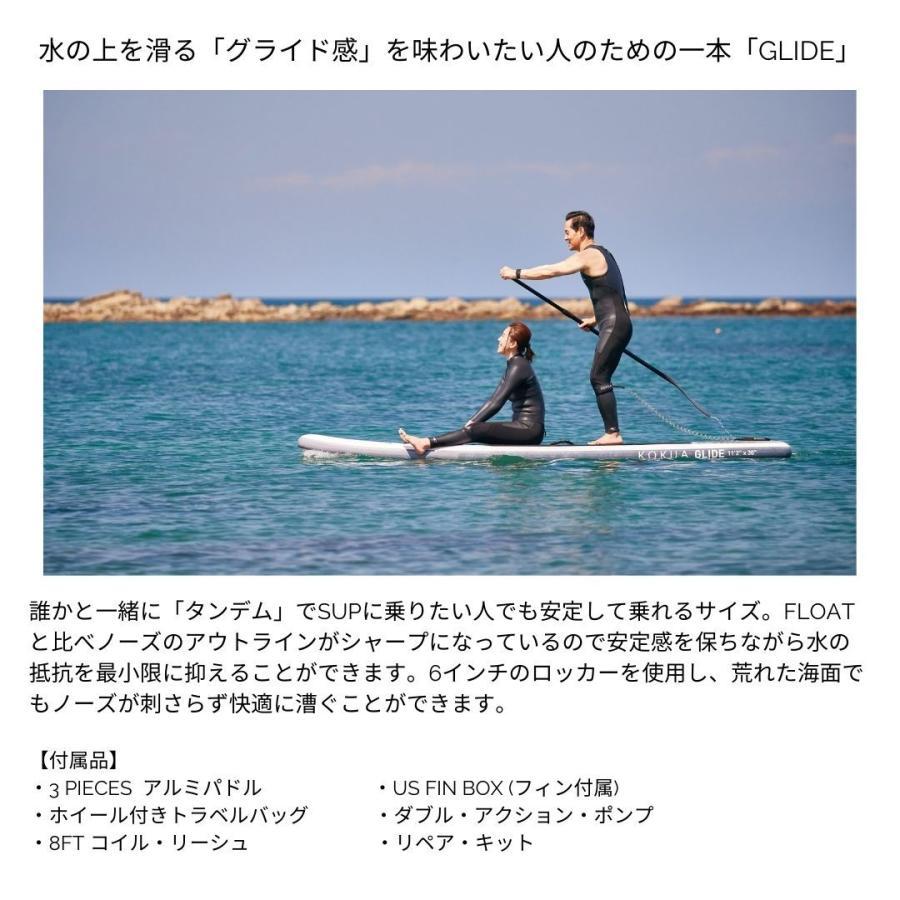 KOKUA GLIDE SUP サップ スタンドアップパドル インフレータブル 11'2ft×30inch 釣り 2人乗り 初心者オススメ|paddler|02