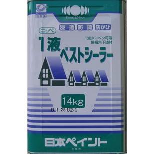 ニッペ ニッペ ニッペ 1液ベストシーラー 14Kg缶/1液 油性 屋根 下塗り 日本ペイント 0dc