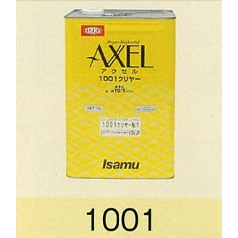 イサム塗料 アクセル1001クリヤー No.1 16L