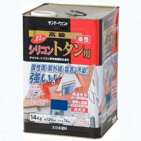 油性シリコントタン用 14KG 赤さび、こげ茶、チョコレート【サンデーペイント】