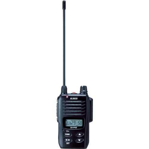 アルインコ 防水特定小電力トランシーバー/同時通話(DJP45)