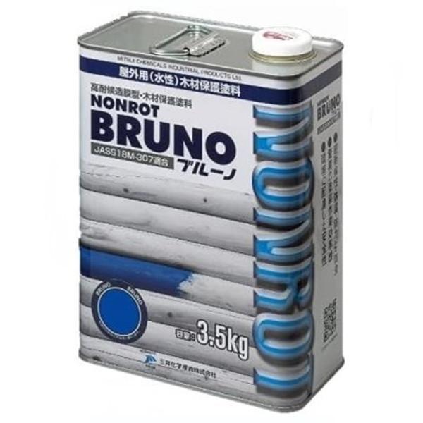 ノンロットブルーノ ブルー 3.5L【三井化学産資株式会社】