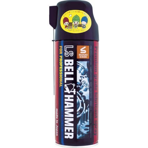 ベルハンマー 超極圧潤滑剤 LSベルハンマー LSBH01 スプレー 5%OFF 420ml 優先配送