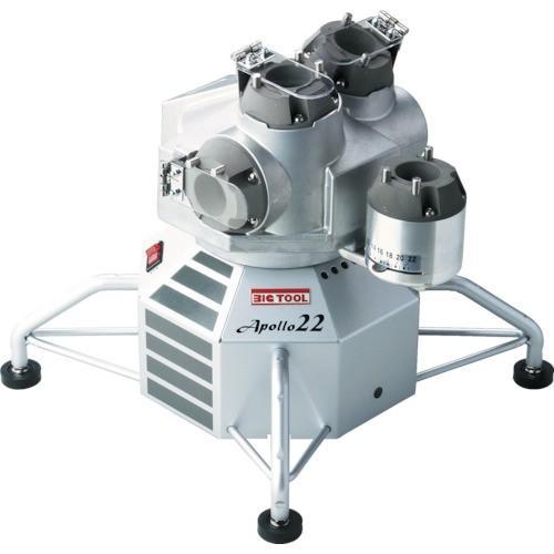 BIC TOOL エンドミル研磨機 アポロ22 超硬仕様 APL−22(APL22D)