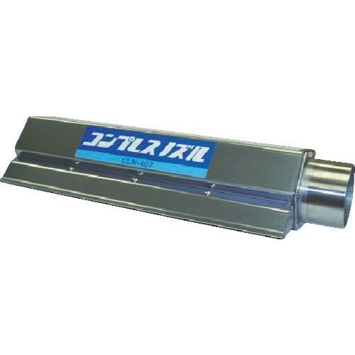フルタ コンプレス専用ノズル(CLN407)