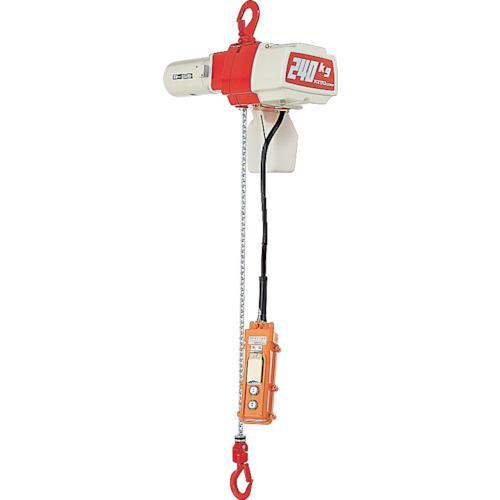 キトー セレクト 電気チェーンブロック 2速選択 240kg(SD)x3m(ED24SD)