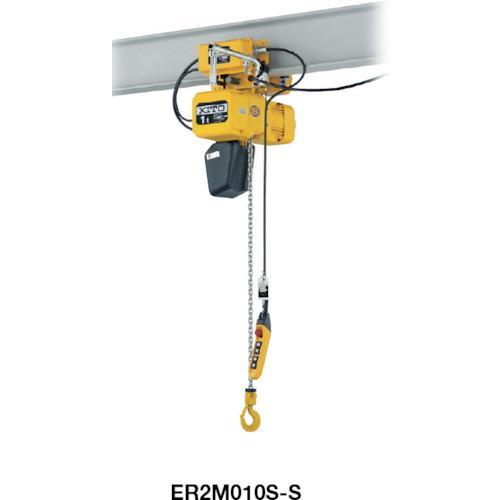 キトー エクセル 電気チェーンブロック 電気トロリ結合式 1t(S)x4m(ER2M010SS)