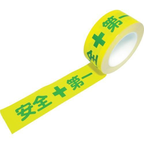 日東 プリントラインテープ E−SDP 50mm×50m 安全第一(50ESDP23)