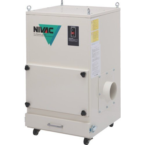 NIVAC 成形フィルター集塵機 NBS−150 50HZ(NBS15050HZ)