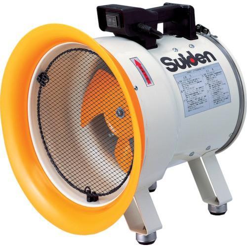 スイデン 送風機(軸流ファン)ハネ250mm 単相200V低騒音省エネ(SJF250L2)
