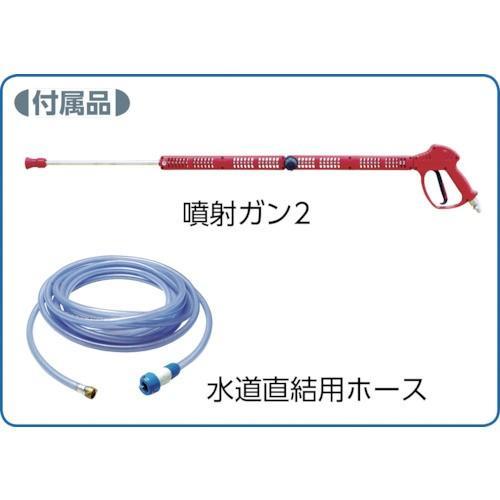 スーパー工業 モーター式高圧洗浄機SAL−1450−2−50HZ超高圧型(SAL1450250HZ)|paintandtool|03
