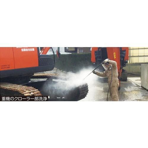 スーパー工業 モーター式高圧洗浄機SAL−1450−2−50HZ超高圧型(SAL1450250HZ)|paintandtool|05