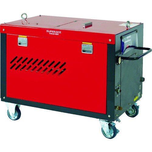 スーパー工業 モーター式高圧洗浄機SAL−1450−2−60HZ超高圧型(SAL1450260HZ)|paintandtool