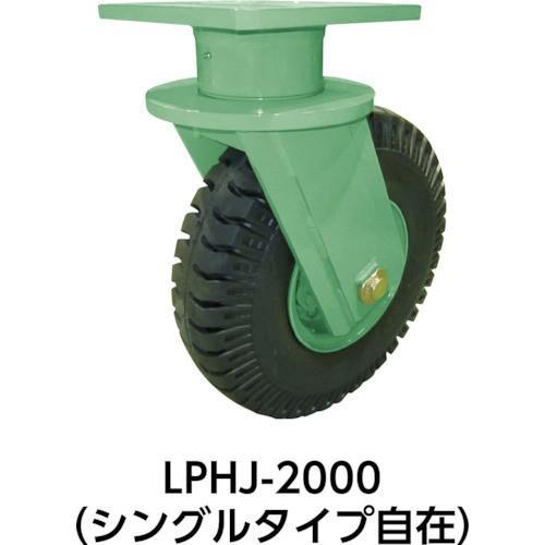 佐野車輌 超重量級キャスター シングル自在車 荷重1500kgタイプ(LPHJ1500)