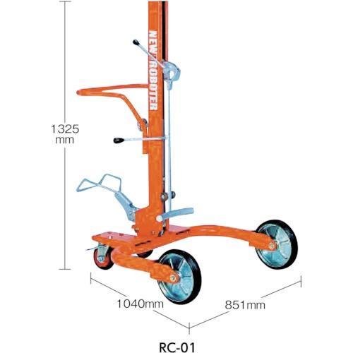 タイユー ドラム缶運搬車 ロボッターライト 標準300kg(RC01)