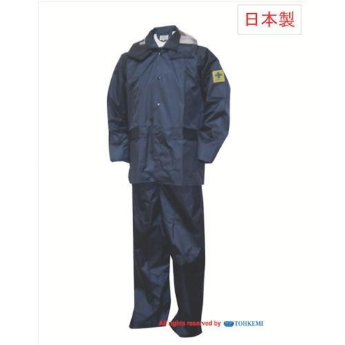 トオケミ チャージアウトコート ネイビー M(49000M)
