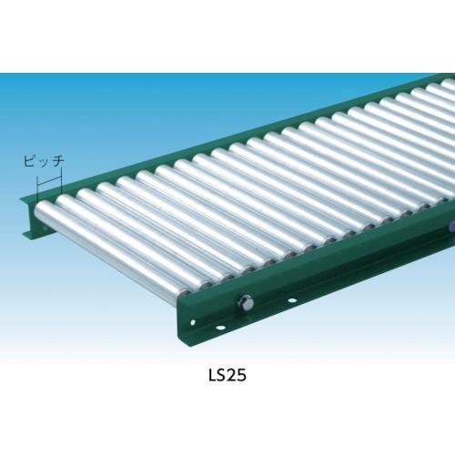 TS スチールローラコンベヤ Φ25.4XW100XP30X1500L(LS25100315)