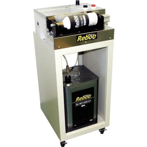 ヤック 簡易充填システムRebot ブレーキパーツクリーナー充填機(TC100)