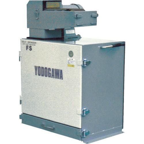 淀川電機 集塵装置付ベルトグラインダー(低速型) 60Hz(FS20N)