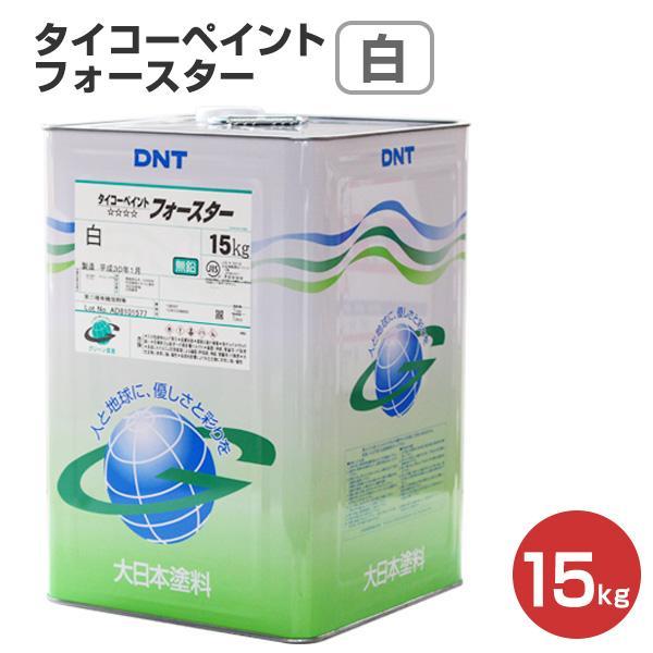 タイコーペイントフォースター  白  15kg (合成樹脂調合ペイント/大日本塗料)