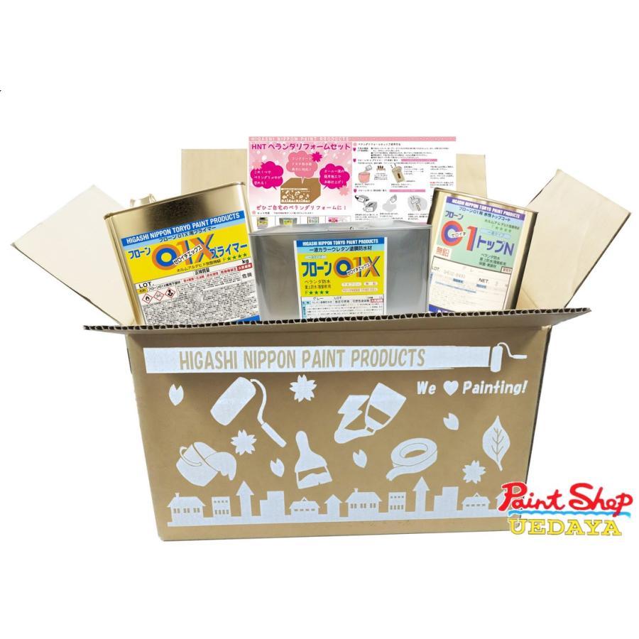 送料無料 フローン01 ストアー 5平米セット ≪東日本塗料≫ 未使用 ベランダセット