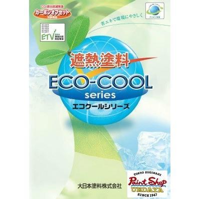 【送料無料】 エコクールマイルドU 15kgセット  艶あり 外壁用色 ≪大日本塗料≫