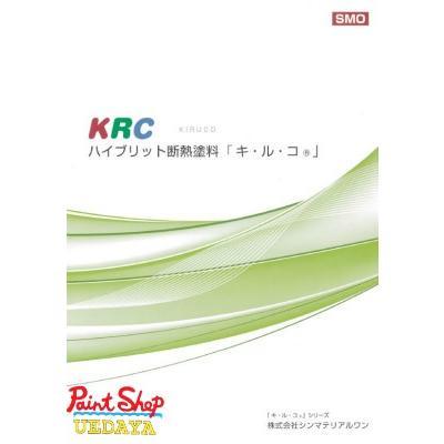 『送料無料』 キルコ BW 16Kg キ・ル・コ BW (旧キルコートBW)