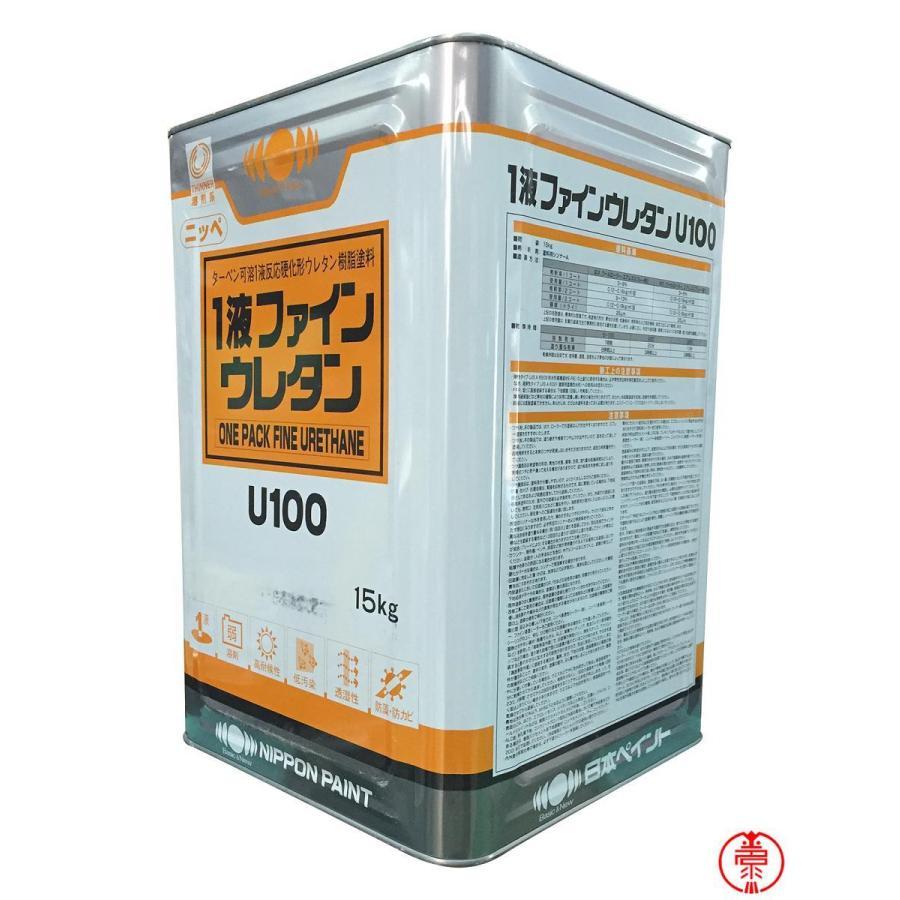 1液ファインウレタンU100 艶有 白 お気に入 15K ホワイト ウレタン 日本ペイント 10000003 ファクトリーアウトレット 弱溶剤塗料