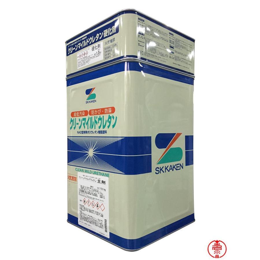 クリーンマイルドウレタン 白 15Kセット【送料無料】エスケー化研 ウレタン塗料(10000097)