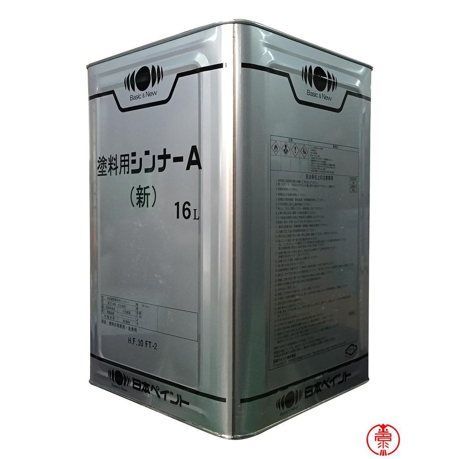 正規品送料無料 塗料用シンナーA 新 新作多数 16L 日本ペイント 10000126