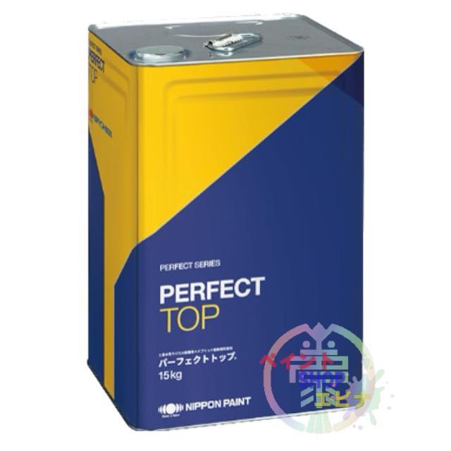 ニッペ パーフェクトトップ ホワイト 新作送料無料 全国どこでも送料無料 15K 10000254 日本ペイント 白 水性外装用塗料