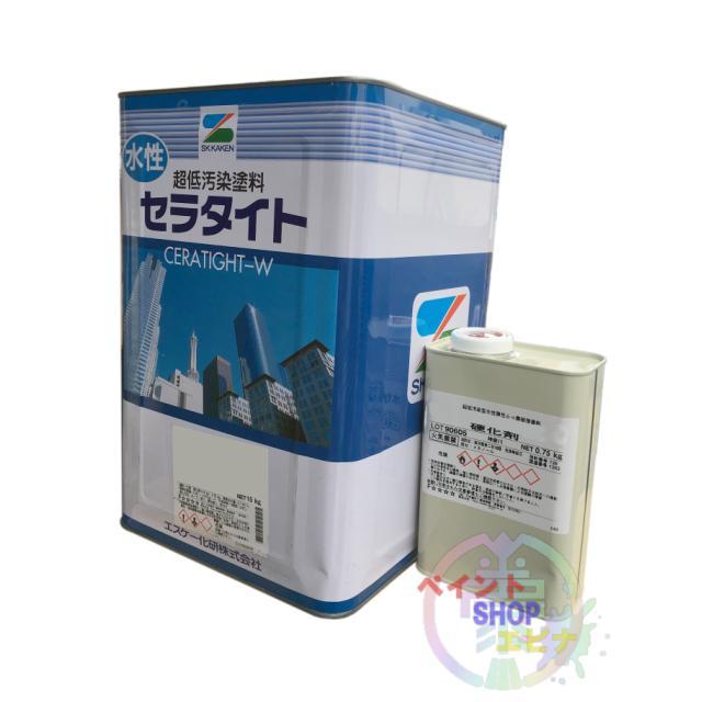水性セラタイトSi 白・標準色 15.75Kセット【送料無料】エスケー化研 超低汚染アクリルシリコン樹脂塗料(10000407)