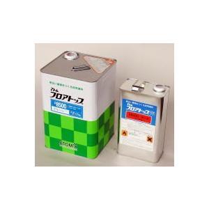 フロアトップ#8500 標準色 16kgセット 2液エポキシ樹脂床用塗料 アトミクス