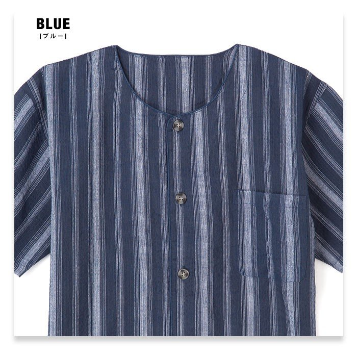 パジャマ ルームウエア メンズ 大きいサイズ 綿100% 春・夏 半袖 薄手 しじら織り 丸首シャツ ネイビー/ブルー/ブラック 3Lサイズ 前開き 上下セット pajama 06